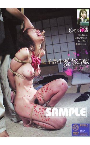  JNAD-10  S********l Prisoner Game – Teenaged Yuria  bdsm nymphomaniac confinement