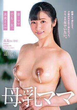 Breast Milk Porn Pics